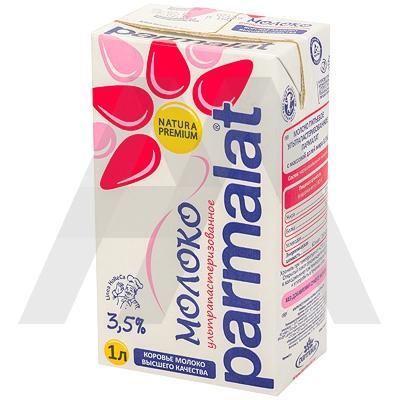 Молоко 3,5%   1л PARMALAT ультрапастеризованное   ''ПАРМАЛАТ''   1/16